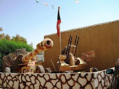 Kuwait Gulf War Memorial