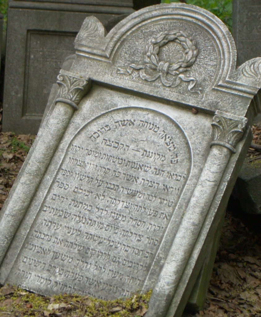 Grave stone in the Jewish cemetery in Warsaw, Poland