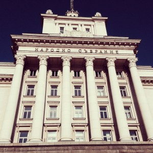 National Assembly office building, Sofia