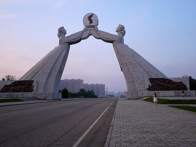 Reunification Monument, Inside North Korea