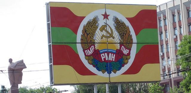 Tiraspol, Transdniestr - Lenin statue and flag