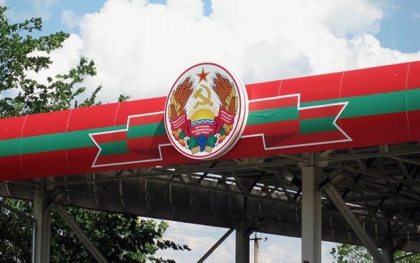 Moldovan - Transnistrian border, near Bendery
