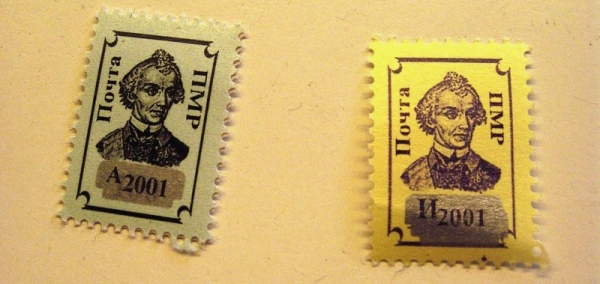 Transnistrian postage stamps