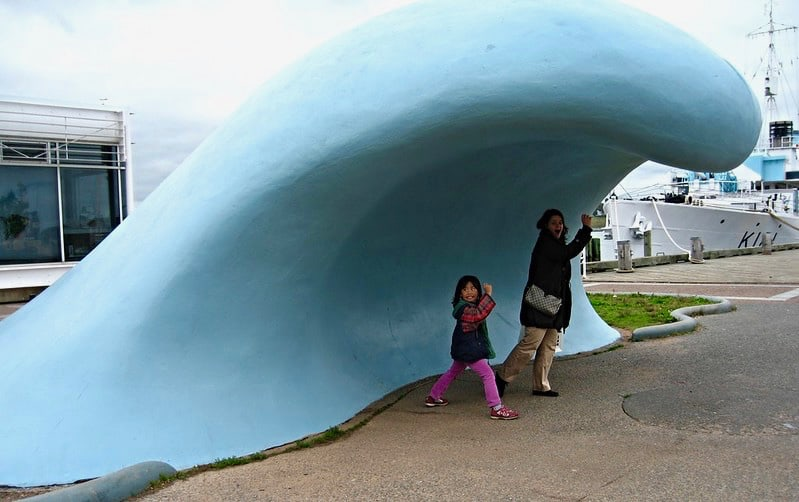 The Wave, Halifax harbour, Nova Scotia