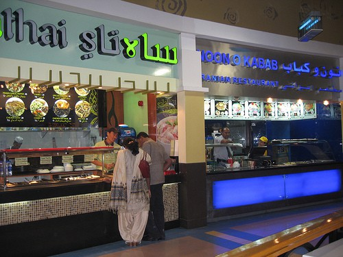 Ajman, the anonymous emirate | Sophie's World Travel Inspiration