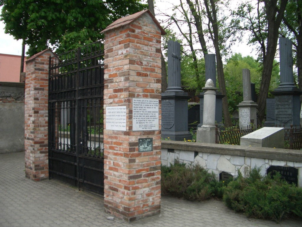 The gate to the Jewish Cemetery in Warsaw, Poland