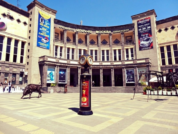 Cinema, Yerevan, Armenia